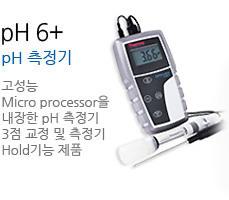 pH측정기